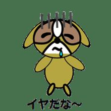 Animal drool (Shih Tzu) sticker #308082