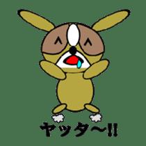 Animal drool (Shih Tzu) sticker #308095