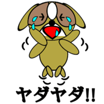 Animal drool (Shih Tzu) sticker #308097