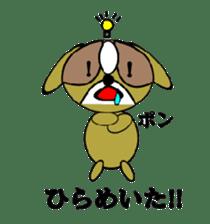Animal drool (Shih Tzu) sticker #308098