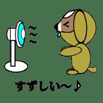 Animal drool (Shih Tzu) sticker #308102