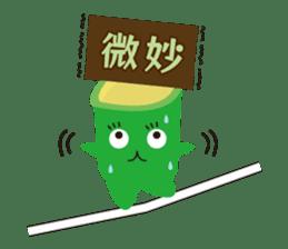 Wakatakke / Wakachan sticker #308555