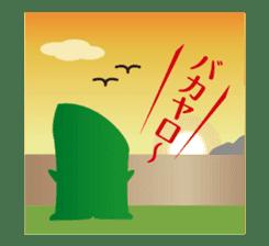 Wakatakke / Wakachan sticker #308569