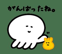 Mochikurage sticker #308714
