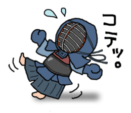 KENDO Samurai Boy sticker #308747