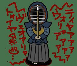 KENDO Samurai Boy sticker #308748