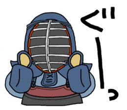 KENDO Samurai Boy sticker #308755