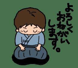 KENDO Samurai Boy sticker #308761