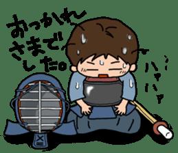 KENDO Samurai Boy sticker #308762