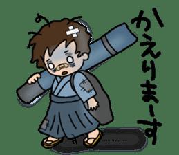 KENDO Samurai Boy sticker #308764
