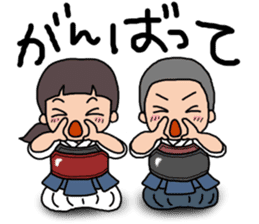 KENDO Samurai Boy sticker #308765