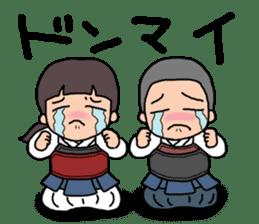 KENDO Samurai Boy sticker #308766