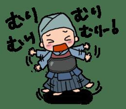 KENDO Samurai Boy sticker #308769