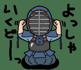 KENDO Samurai Boy sticker #308770