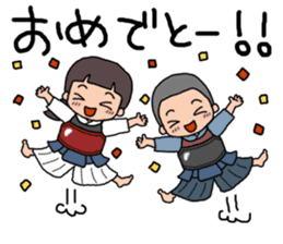 KENDO Samurai Boy sticker #308772