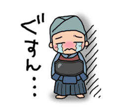 KENDO Samurai Boy sticker #308773