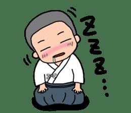 KENDO Samurai Boy sticker #308775