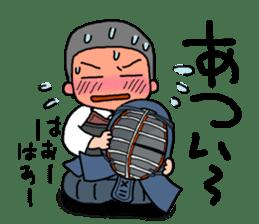 KENDO Samurai Boy sticker #308776