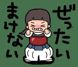KENDO Samurai Boy sticker #308777