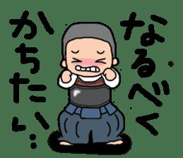 KENDO Samurai Boy sticker #308778