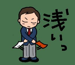 KENDO Samurai Boy sticker #308783