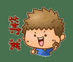 Pufu's happy life sticker #308913