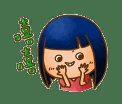 Pufu's happy life sticker #308937