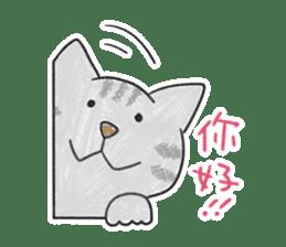 Cantonyaaas sticker #309385