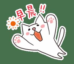Cantonyaaas sticker #309386