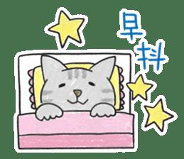 Cantonyaaas sticker #309387