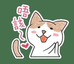 Cantonyaaas sticker #309388