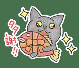 Cantonyaaas sticker #309389