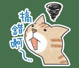 Cantonyaaas sticker #309390