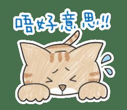 Cantonyaaas sticker #309391