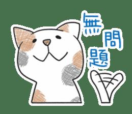 Cantonyaaas sticker #309394