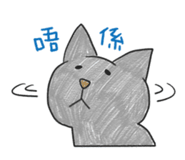 Cantonyaaas sticker #309396