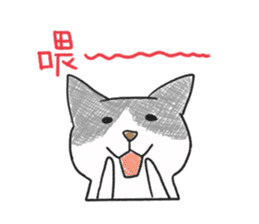 Cantonyaaas sticker #309399