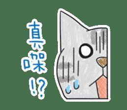 Cantonyaaas sticker #309405