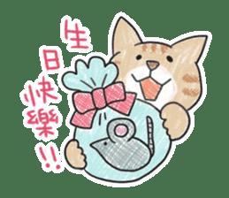 Cantonyaaas sticker #309407
