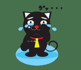 cat to wark sticker #309749