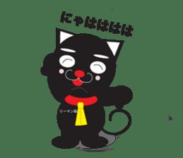 cat to wark sticker #309759