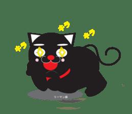cat to wark sticker #309762