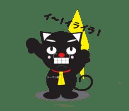 cat to wark sticker #309765