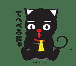 cat to wark sticker #309771