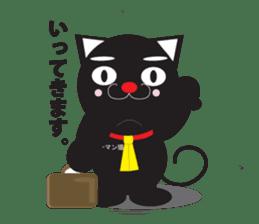 cat to wark sticker #309773