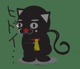 cat to wark sticker #309774