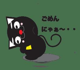 cat to wark sticker #309775