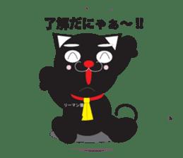 cat to wark sticker #309776