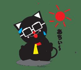 cat to wark sticker #309777