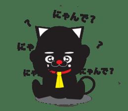 cat to wark sticker #309778